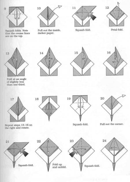 Оригами крокодил Оригами